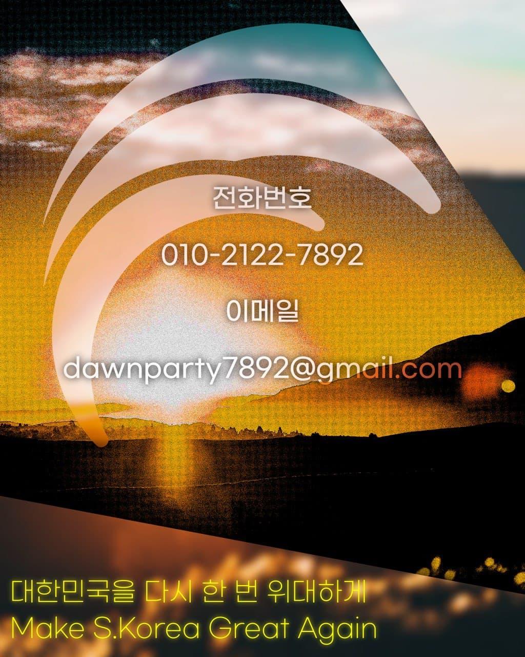 ba483f68424d1319b2d0da6b93b3bec7_1613367081_4999.jpg